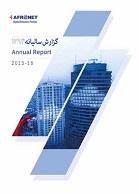 گزارش سالانه ١٣٩٤