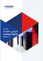 گزارش سالانه ١٣٩٥