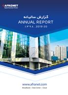 گزارش سالانه 1398